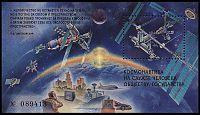 Россия в космосе