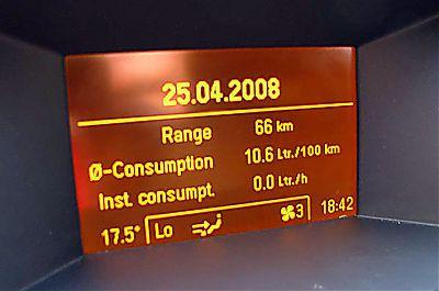 Дисплей бортового компьютера