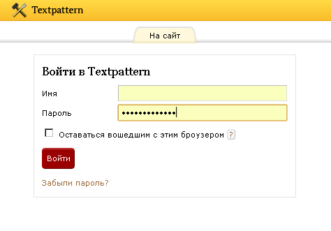 Textpattern 4.5.0