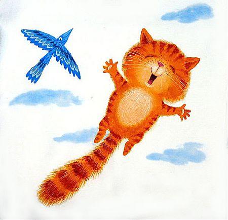 Полёт с синей птицей