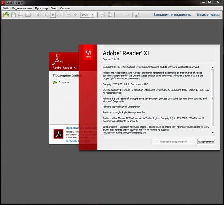 Adobe Acrobat Reader XI about