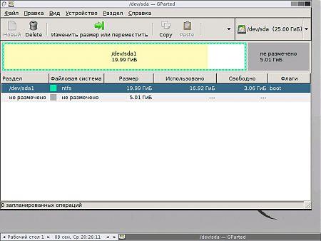 Увеличение диска VM на vmware - 3