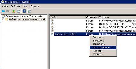 Экспорт задачи в xml