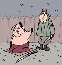 Как резать свинью