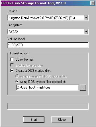 Как создать загрузочную флешку windows 95