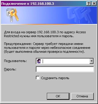 mpd5 login