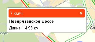 Пробки на Новорязанском шоссе